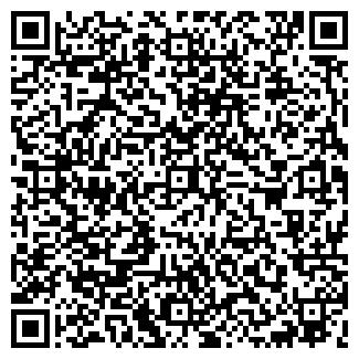 QR-код с контактной информацией организации Ербах, ТОО