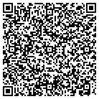 QR-код с контактной информацией организации Аика 7, ТОО