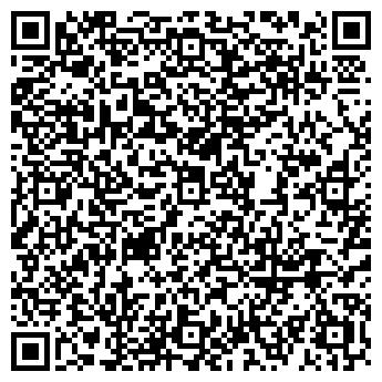 QR-код с контактной информацией организации ИП Барлыбаева К.Д.