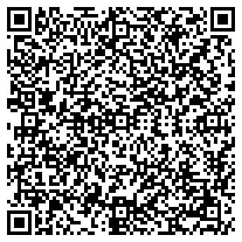 QR-код с контактной информацией организации Навика, ТОО