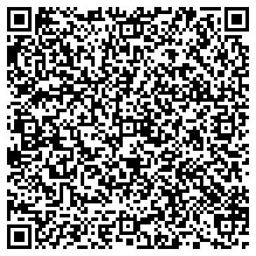 QR-код с контактной информацией организации Казстрой-Инновация,ТОО