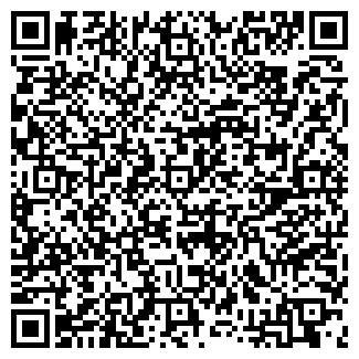 QR-код с контактной информацией организации ЮМД, ТОО