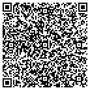 QR-код с контактной информацией организации Бактау, Компания