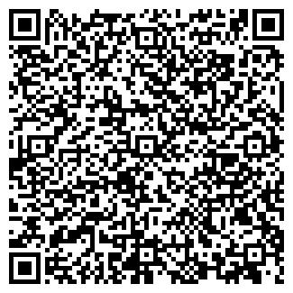 QR-код с контактной информацией организации СифБетон