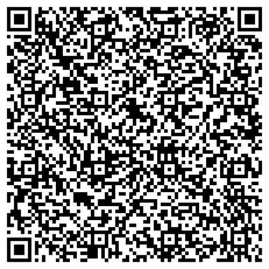 QR-код с контактной информацией организации Логика Строй Ресурс, ТОО