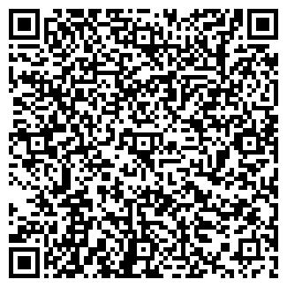 QR-код с контактной информацией организации Aina company