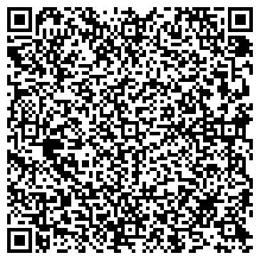 QR-код с контактной информацией организации ип Захарченко С.И.
