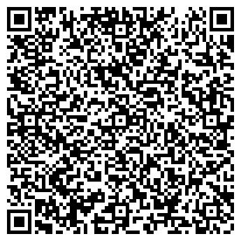 """QR-код с контактной информацией организации ТОО """"ЛЕНА И К"""""""
