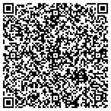 """QR-код с контактной информацией организации Интернет магазин """"RD-STUDIO"""""""