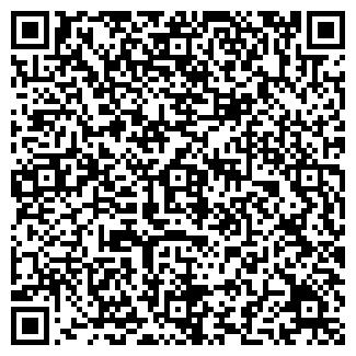 QR-код с контактной информацией организации СПК Окна