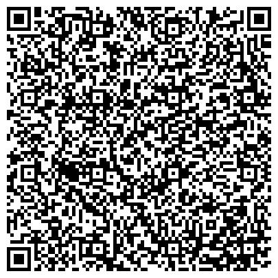 QR-код с контактной информацией организации КАЗАХСТАНСКО-РОССИЙСКИЙ УНИВЕРСИТЕТ ОТКРЫТОГО ОБРАЗОВАНИЯ