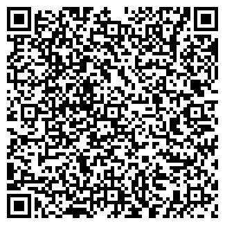 QR-код с контактной информацией организации СЕРВИС-СТАЛЬ