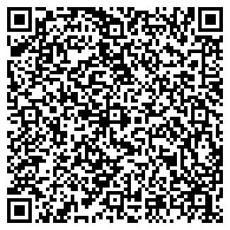 QR-код с контактной информацией организации Акбулак-бетон