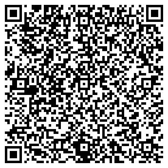 """QR-код с контактной информацией организации Тоо """"Атыгай-Кыпшак"""""""