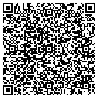"""QR-код с контактной информацией организации Общество с ограниченной ответственностью ООО""""Ателье Окон"""""""