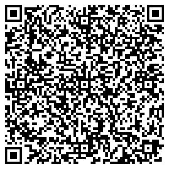 """QR-код с контактной информацией организации ООО """"СЕРПА плюс"""""""