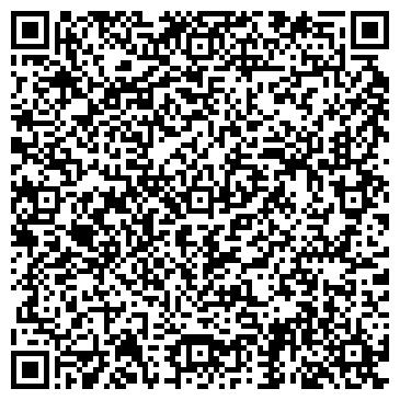 QR-код с контактной информацией организации «Лидер» интернет-магазин