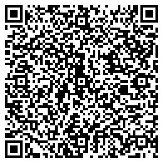 QR-код с контактной информацией организации ASTON