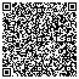 QR-код с контактной информацией организации ArtSklad