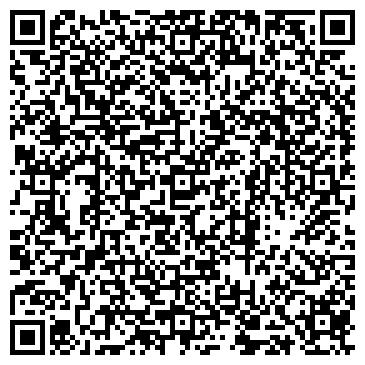 """QR-код с контактной информацией организации ТОО """"New Trading Company"""""""