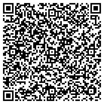QR-код с контактной информацией организации ТОО «БК-Стройпром»