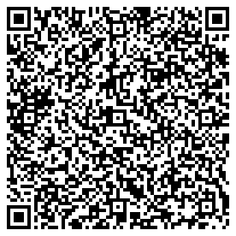 """QR-код с контактной информацией организации OOO """"Овист"""""""
