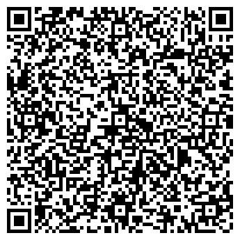 """QR-код с контактной информацией организации ТОО """"ЦементОПТ"""""""