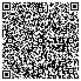 QR-код с контактной информацией организации ООО Слав-Трейд LTD