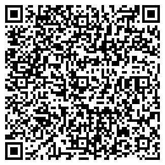 QR-код с контактной информацией организации Другая Фацет