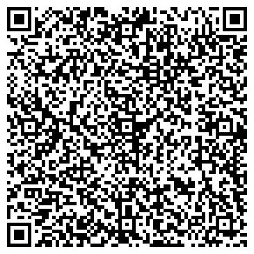 """QR-код с контактной информацией организации ТОО """"Концерн Bakarassov"""" (KAIZER)"""