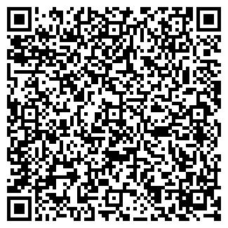 QR-код с контактной информацией организации ПрК Ер-Бак