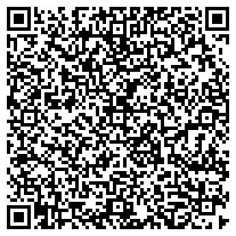 QR-код с контактной информацией организации ФОП Кулик