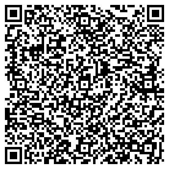 QR-код с контактной информацией организации Субъект предпринимательской деятельности двери ЭКСКЛЮЗИВ