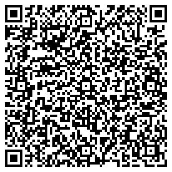 QR-код с контактной информацией организации ООО «СИМПЕКС ГРУПП»