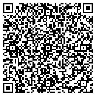 QR-код с контактной информацией организации АртДекор