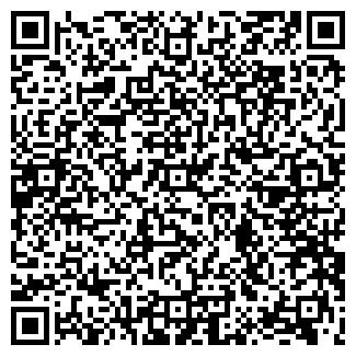 """QR-код с контактной информацией организации """"Вікна+"""""""