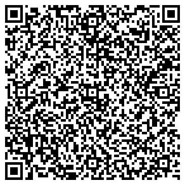 """QR-код с контактной информацией организации ООО """"Торговая компания ТБС"""""""