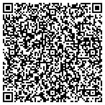 QR-код с контактной информацией организации Металл-Холдинг, ООО