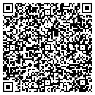QR-код с контактной информацией организации ООО Петра-Голд