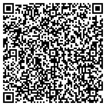 QR-код с контактной информацией организации Смолий, СПД