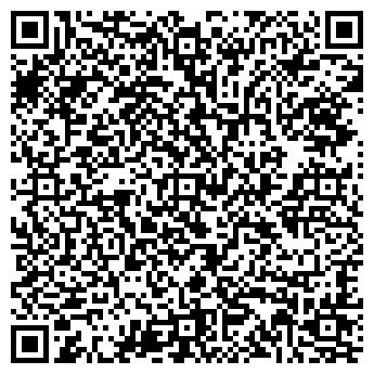 QR-код с контактной информацией организации ДОМОДЕДОВОАГРОСЕРВИС