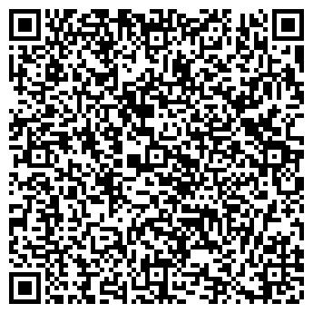 QR-код с контактной информацией организации ГК Интервиткамень