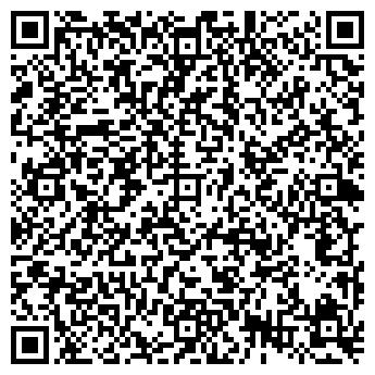 QR-код с контактной информацией организации ТОО МБК Стройсервис
