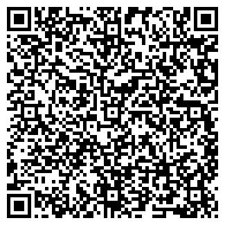 QR-код с контактной информацией организации РЕЧФЛОТ