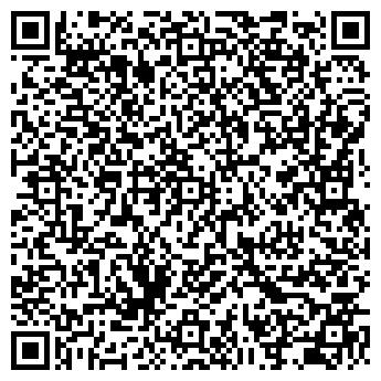 QR-код с контактной информацией организации КАЗВТОРМЕТ ТОО