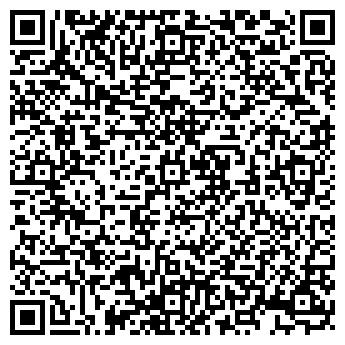 QR-код с контактной информацией организации Общество с ограниченной ответственностью БЕЛВЕНТ-ИН