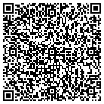 QR-код с контактной информацией организации Общество с ограниченной ответственностью ООО «БелРУФ»