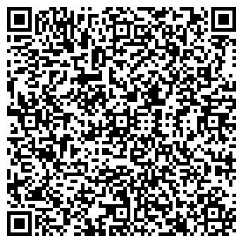 """QR-код с контактной информацией организации ООО """"ВИМСАР"""""""