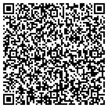 QR-код с контактной информацией организации ООО Деловой камень