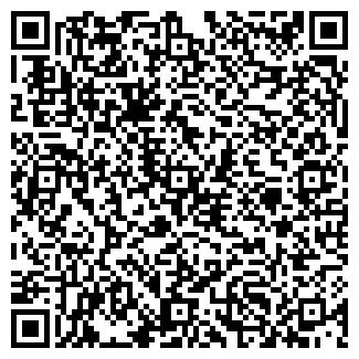 QR-код с контактной информацией организации Парок